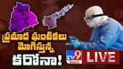 Coronavirus News LIVE Updates - TV9 (Video)