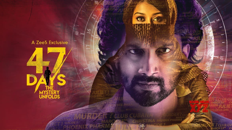 Satyadev's 47 Days movie is now streaming on ZEE5