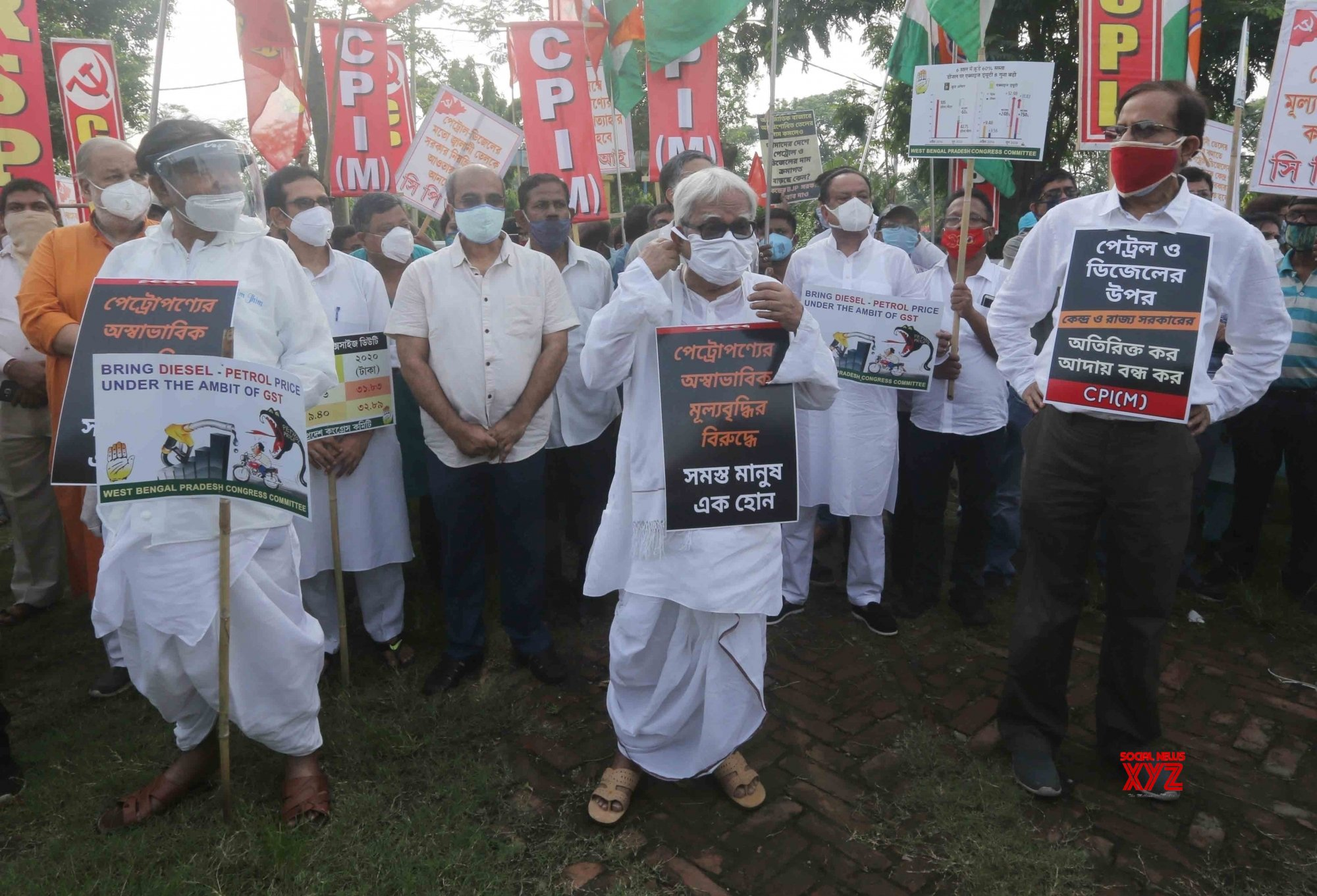 Kolkata: Congress, Left Front protest against fuel price hike #Gallery