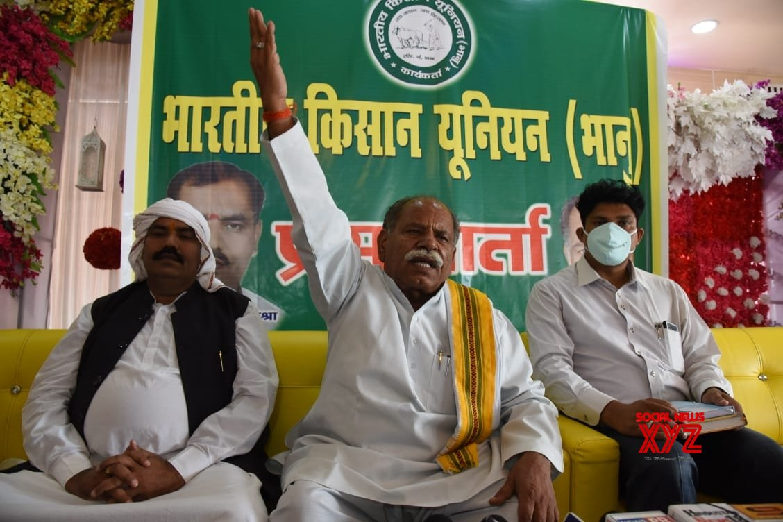 Patna: Bharatiya Kisan Union's press conference #Gallery
