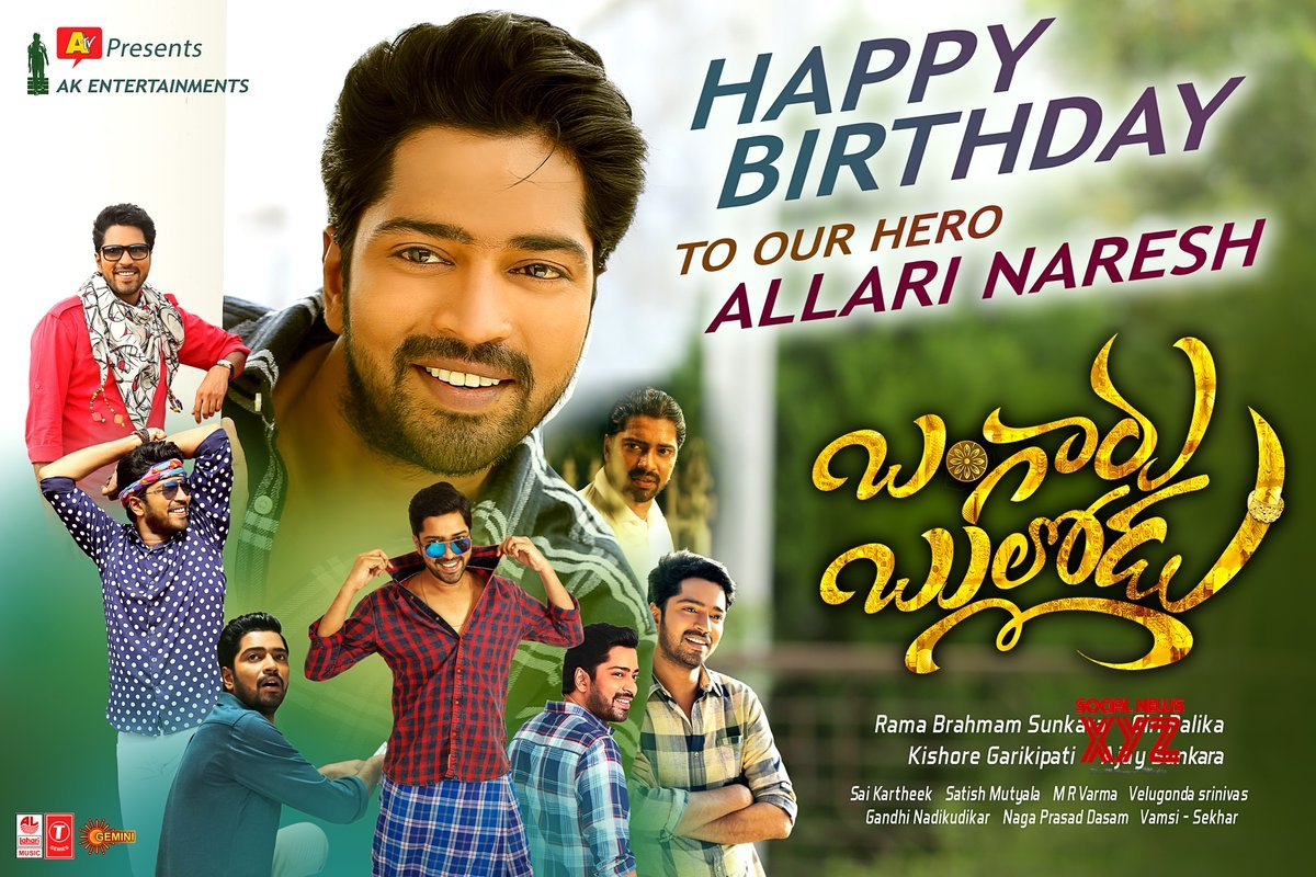 Allari Naresh Birthday Wishes Poster From Bangaru Bullodu Movie Team