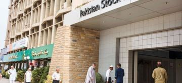 Terror gripped Pakistan's economic hub Karachi on Monday when terrorists attempted to storm the Pakistan Stock Exchange (PSE) building, which resulted in the deaths of 10 people, including the four militants who were gunned down by law enforcement agencies. The Baloch Liberation Army (BLA), a militant group working out of Afghanistan has claimed responsibility for the attack.