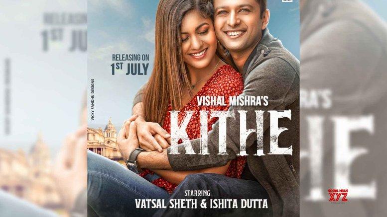 Ishita Dutta, Vatsal Sheth team up for a music video again