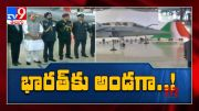 France offers military backing to India amid border standoff in Ladakh - TV9 (Video)