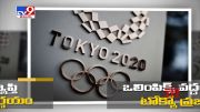 More than half of Tokyo residents opposed to Olympics next year, survey finds - TV9 (Video)