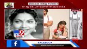 'Bhanumathi Ramakrishna' movie title lands in trouble, Here's The Reason - TV9 (Video)