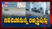 Arrangements set for demolition of TS Secretariat - TV9 (Video)
