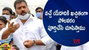 Minister Anil Kumar Yadav Gives Strong Assurance Over Completion Of Polavaram Project (Video)