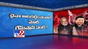 All eyes on PM Narendra Modi's address at 4 PM today - TV9 (Video)