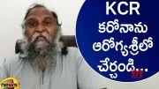 MLA Jagga Reddy Demands CM KCR To Bring Corona Treatment Under Aarogyasri Scheme (Video)