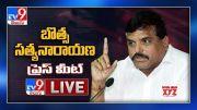 YCP Botsa Satyanarayana Press Meet LIVE - TV9 (Video)