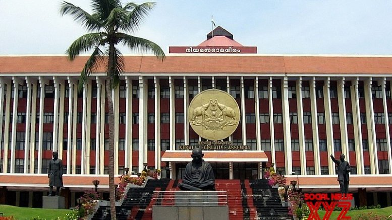 Kerala Assembly to meet for 1 day in July