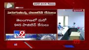 Coronavirus Outbreak : 945 positive cases reported in Telangana - TV9 (Video)