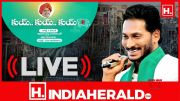 VCR Multiplex: Inauguration of 108 and 104 Vehicles By CM Of Shri Y.S Jagan Mohan Reddy (Video)