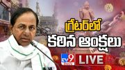Greater Lockdown LIVE: High Tension Over CM KCR Decision - TV9 Exclusive Updates (Video)