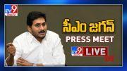 AP CM Jagan Press Meet LIVE - TV9 (Video)