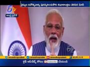 Doctors Day 2020   PM Modi Extends Greetings to Doctors, Salutes Their Contribution  (Video)