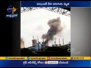 Six Dead, 17 Injured in Boiler Explosion | at NLC Thermal Plant | in Tamil Nadu  (Video)