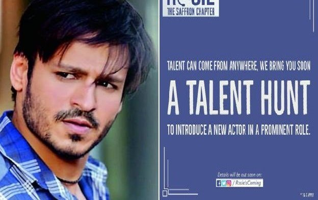 ​Vivek Oberoi To Launch New Comer With Rosie