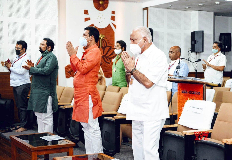 Bengaluru: BJP leaders attend 'Seva Hi Sangathan' programme #Gallery