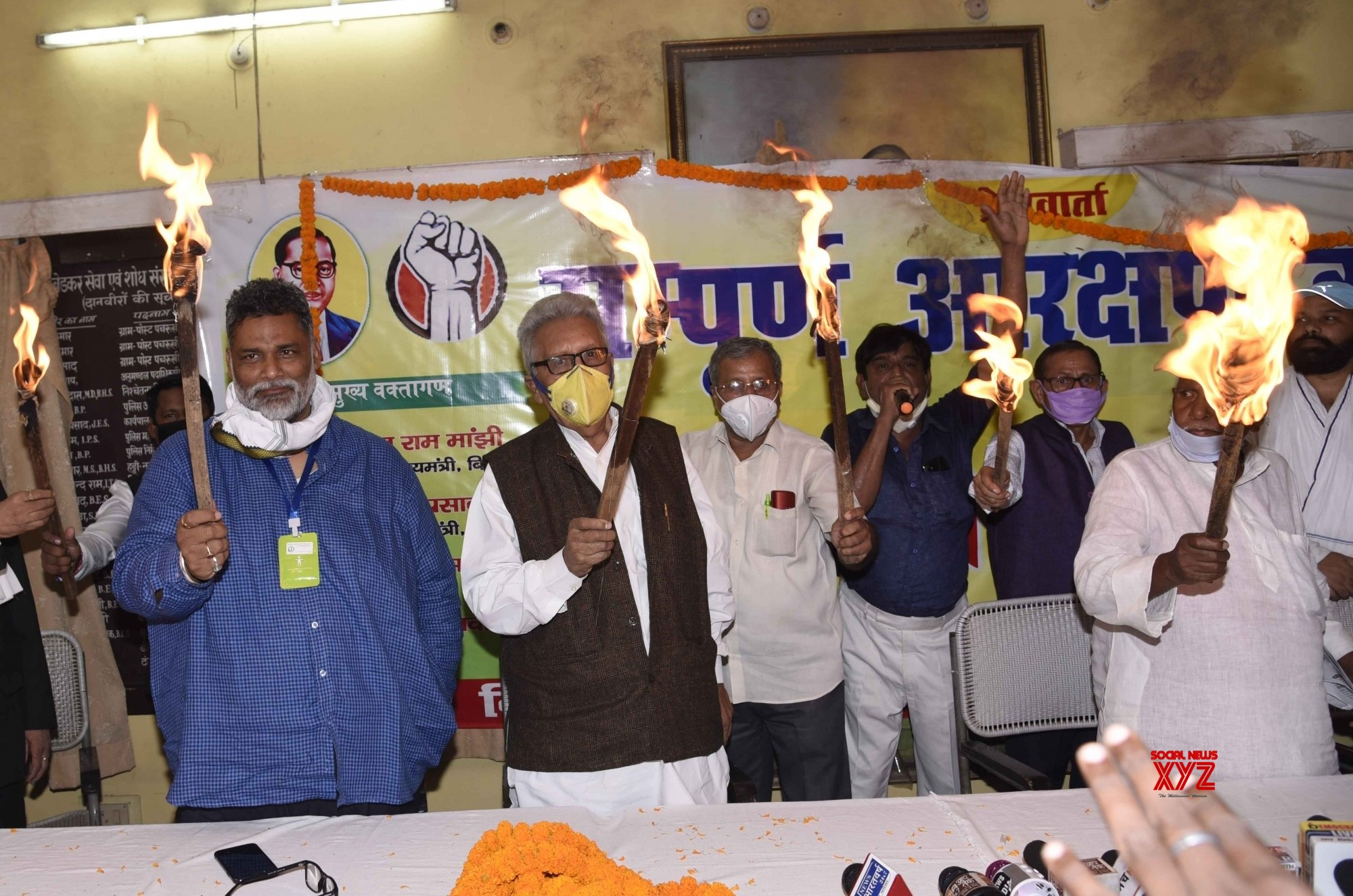 Patna: Jan Adhikar Party launches 'Sampoorn Arakshan - Kranti' #Gallery