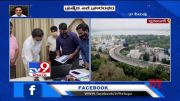 KTR launches special cell for assets protection in Hyderabad - TV9 (Video)