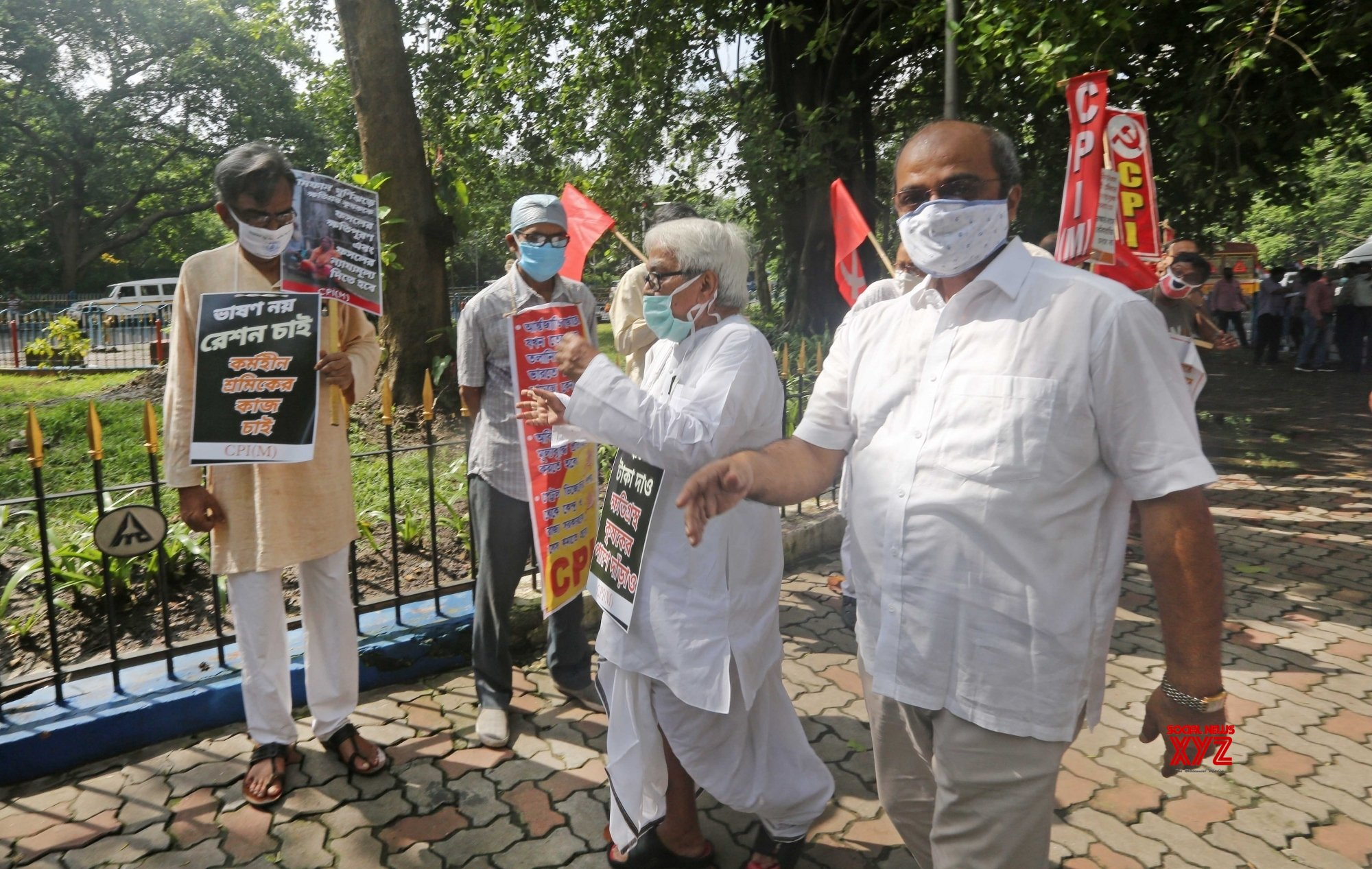 Kolkata: Left activists protest against fuel price hike #Gallery