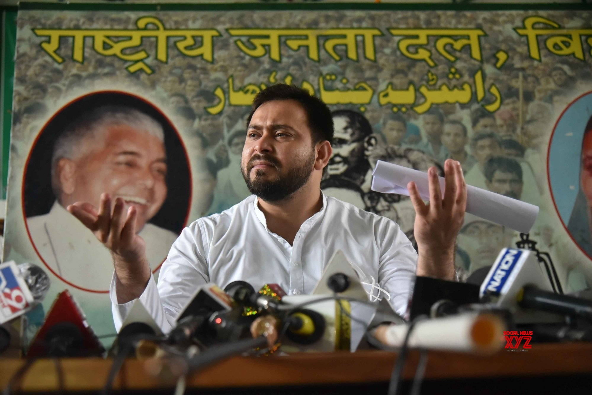 Patna: Tejashwi Yadav's press conference #Gallery