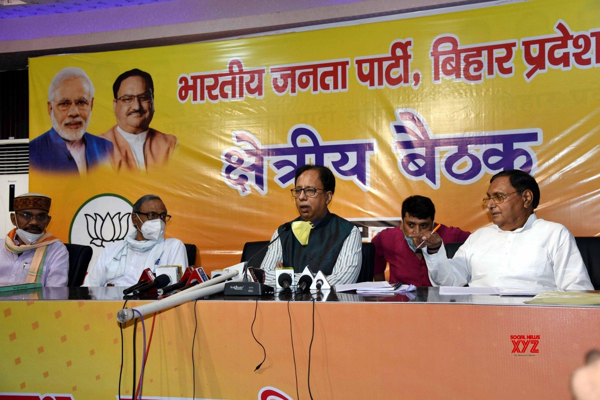 Patna: Sanjay Jaiswal chairs BJP meeting #Gallery