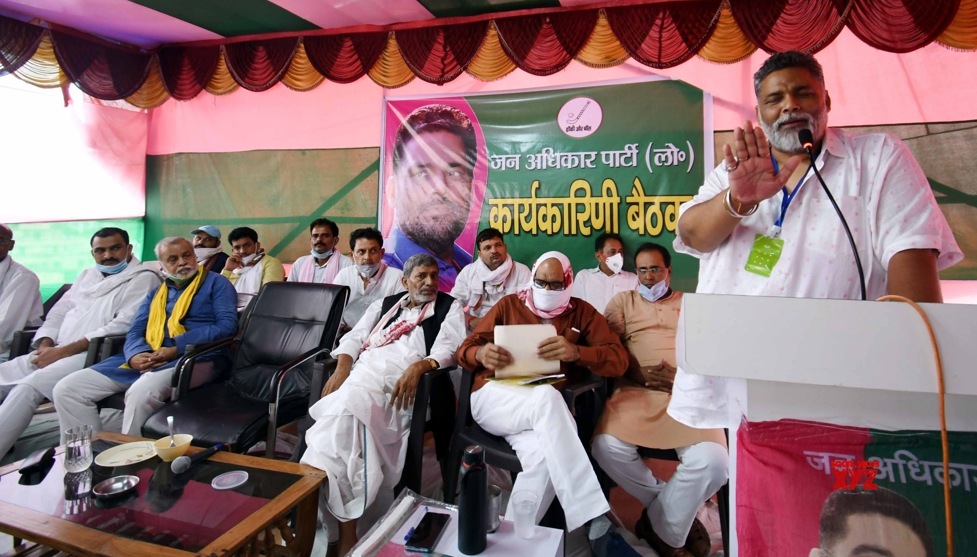 Patna: Pappu Yadav holds meeting with party cadres #Gallery