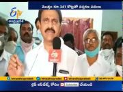 All Set for Extension of Nizampatnam Harber | with a Total Cost of Rs.341 Crore  (Video)