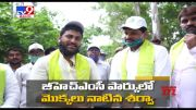 Actor Sharwanand takes up Green India Challenge - TV9 (Video)