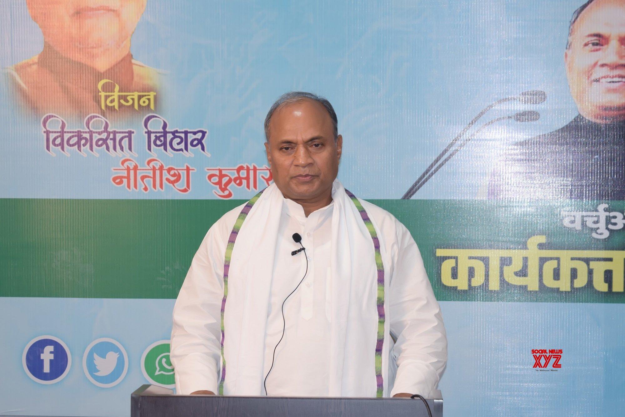 Patna: RCP Singh addresses JD - U workers #Gallery
