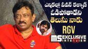 Ram Gopal Varma Exclusive Interview About Power Star Movie (Video)