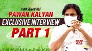 JanaSena Chief Pawan Kalyan Exclusive interview Part -1 | JanaSena | Pawan Kalyan [HD] (Video)