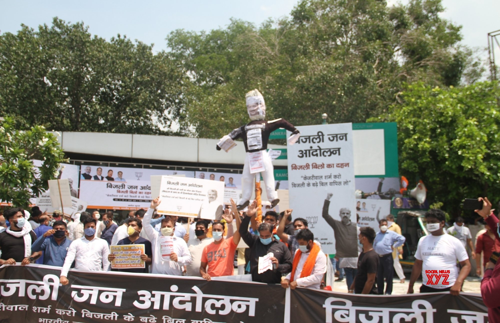 New Delhi: BJP protests against Kejriwal Govt over inflated electricity bills #Gallery