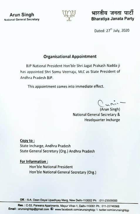 BJP President JP Nadda Appoints MLC Somu Veerraju As BJP State President Of Andhra Pradesh