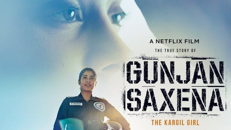Gunjan Saxena The Kargil Girl Trailer Will Be Out Tomorrow Confirmed Social News Xyz