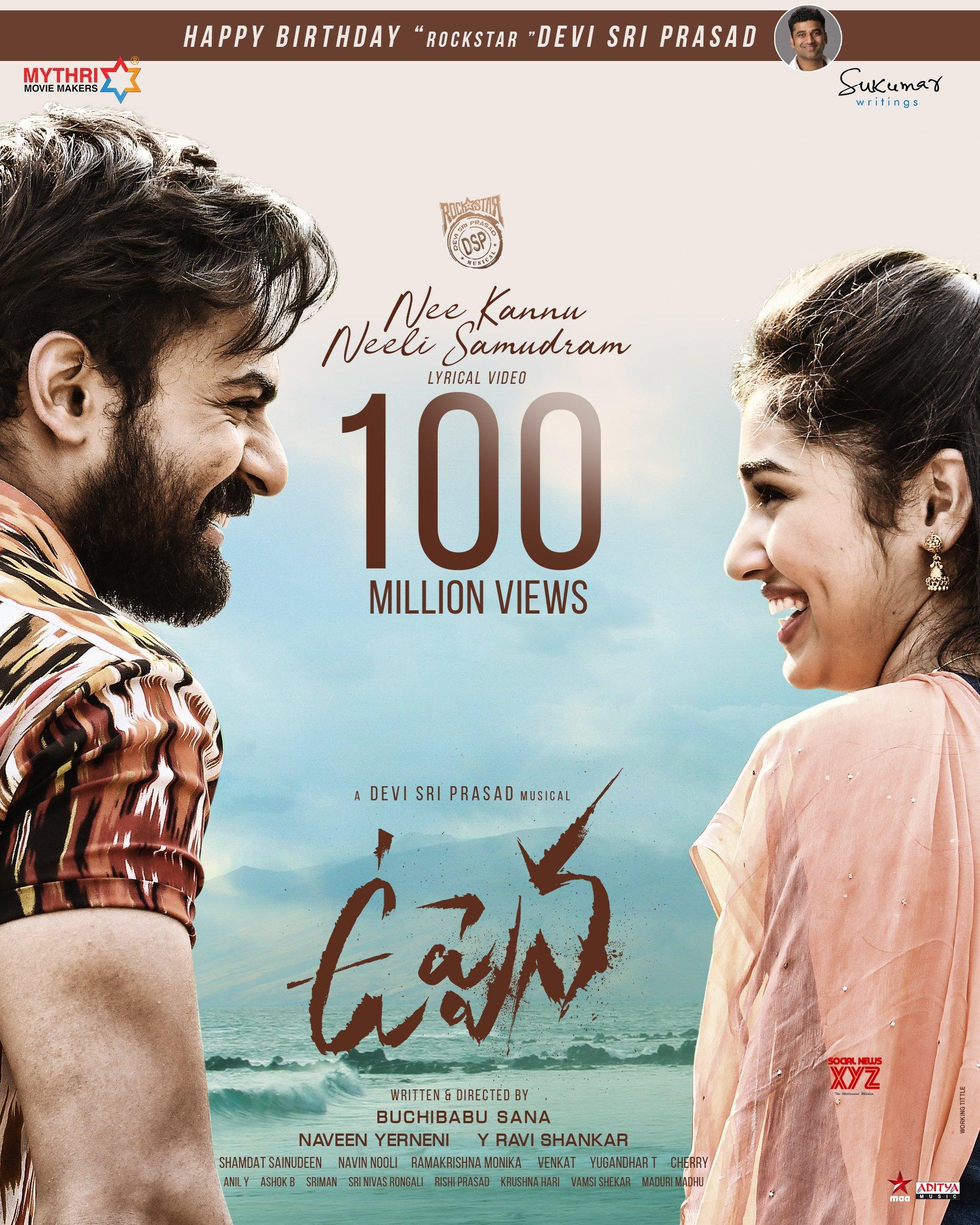 Nee Kallu Neeli Samudram Song In Uppena Gets 100 Million Views