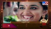 Tollywood Latest Updates (Video)