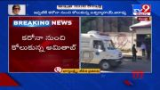 Amitabh Bachchan discharged from hospital after testing negative for Covid 19 - TV9 (Video)