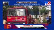 Fire breaks out at Mallapur industrial area (Video)