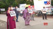 Amaravati Parirakshana Samithi protest over Governor decision - TV9 (Video)