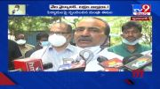 Etela Rajender strong warning to private hospitals - TV9 (Video)