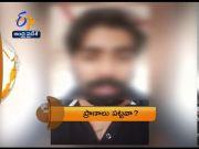 8 PM   ETV 360   News Headlines   2nd August 2020   ETV Andhra Pradesh  (Video)