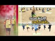 Vijayawada People Performing Yoga | on Sand Dunes | to Boost Immune System to Fight Against COVID-19  (Video)