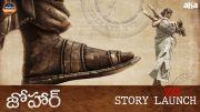 Johaar First Story  Easwari Rao  Ankith Koyya  Esther Anil  Teja Marni   WORLD PREMIERE on AHA [HD] (Video)
