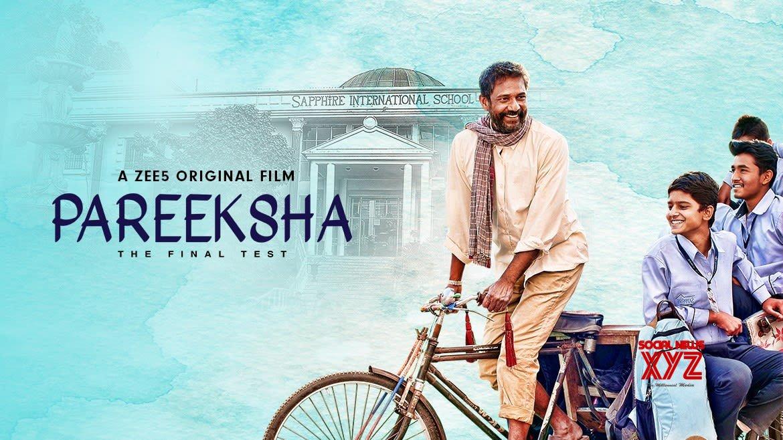 Pareeksha 2020 banner HDMoviesFair