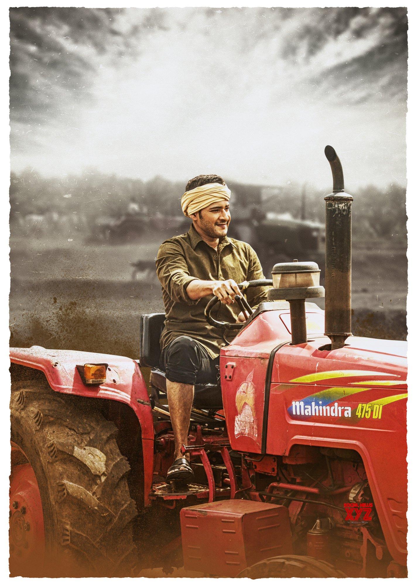 Mahesh Babu WWM Stills Of 1 Nenokkadine, Maharshi, And Sarileru Neekevvaru Movies