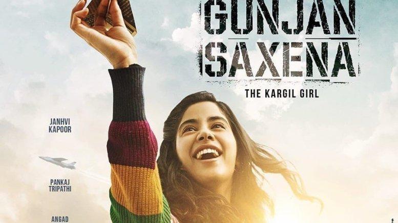 Gunjan Saxena' – A Perfect Women Centric Film.